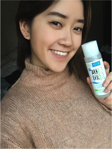 """I have really dry skin but usually hate the feeling of any thick cream on my face. This has a light and thin texture that I really like!"" – Katie, third-year student"